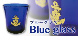 ブルーグラス